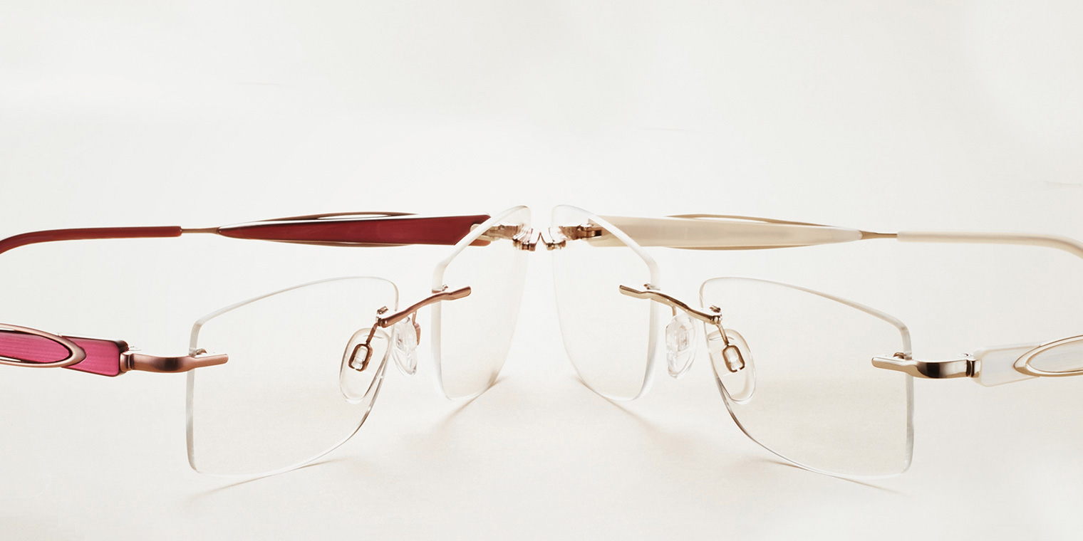 fineline spectacles from Eschenbach Eyewear offer the very best quality